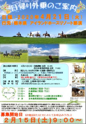 Photo_20200202155801